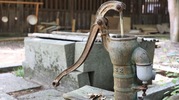 よくある質問井戸水